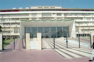 National Assembly (Senegal) - Image: National assembly (Dakar, Senegal)