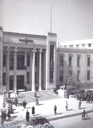 Bank Melli Iran - Sanduq-e Pas-Andaz-e Bank Melli Iran Building, 1964