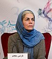 Nazanin Mofakham.jpg