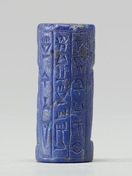bad cuneiform wikipedia