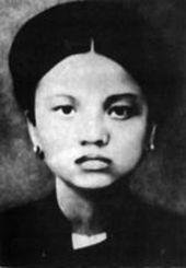 Nguyễn Thị Minh Khai - Wikipedia