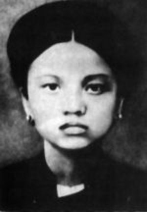 Nguyễn Thị Minh Khai - Image: Nguyen Thi Minh Khai
