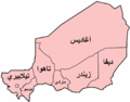 Niger departments named-ar.png