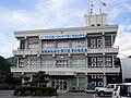 Niimi city office Osa branch.jpg