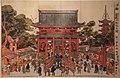 Niomon Door of Kintyuzan Temple-IMG 9365.jpg