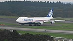 Nippon Cargo Airlines B747-8KZF (JA13KZ) taxiing at Narita International Airport.jpg