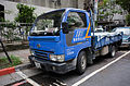 Nissan Cabstar Turbo 320 Left Front View 20141009.jpg