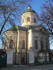 Nizhyn Church Ioanna Bogoslova