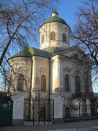 Nizhyn - John the Apostle Church in Nizhyn.