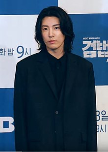 No Min-woo - Wikipedia