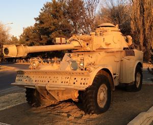 Eland Mk7 - Eland Mk7 at the Tempe School of Armour, Bloemfontein