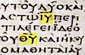 Nomina sacra - Image: Nomina Sacra in Codex Vaticanus John 1