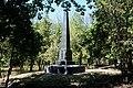 Novoukrayinka Memorial Sign and Monument of WW2 Warriors 01 (YDS 2556).jpg