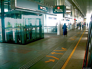 Woodlands MRT Station - An old image of the NSL Woodlands Station.