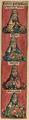 Nuremberg chronicles - f 079v 4.png