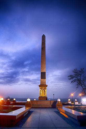 Nizhny Novgorod Kremlin - Obelisk of Minin and Pozharsky
