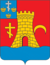 Coat of arms of Ochakiv