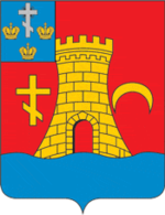 Resmi ad bayrağı bayrak