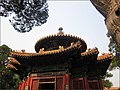 October Verbotene Stadt - Master Asia Photography 2014 China - Kaiserreich - panoramio (13).jpg