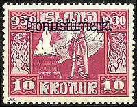 OfficialStampIceland1930Michel58.jpg