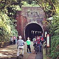 Old Caoling Tunnel.jpg