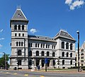 Old Post Office Albany Pano 1.jpg