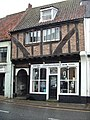 Old Shop, St Ann's Street, King's Lynn - geograph.org.uk - 1589490.jpg