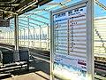 Omi-Imazu Station Ho-me.jpg