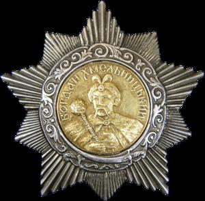 Order of Bogdan Khmelnitsky (Soviet Union) - Image: Order Khmelnitsky 2nd Class