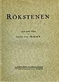 Otto v Friesen, Rökstenen (1920) omslag.jpg