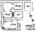 Owrazan - Jalal Ale Ahmad (page 51 crop).jpg