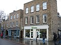 Oxfam - Bridge Street - geograph.org.uk - 744002.jpg
