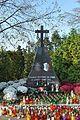 PL - Mielec - cmentarz komunalny - 2011-11-02 - 015 cr cr.jpg