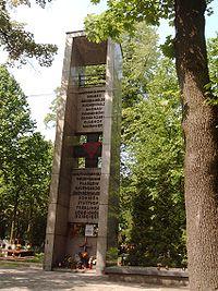 Pomnik ofiar pomordowanych w obozach hitlerowski w części komunalnej