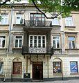 PL Lublin Narut 34 centr.jpg