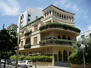 Pagoda House - Pagoda House, Tel Aviv