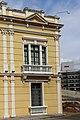 Palácio Anchieta Vitória Espírito Santo 2019-2886.jpg
