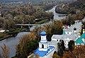 Panoramio - V&A Dudush - Severskiy Donec (1).jpg