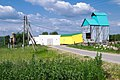 Panskoye village farm 01.jpg