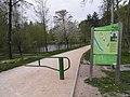 Parc de Rochepleine.jpg