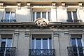 Paris 10e 19 Rue de l'Aqueduc 81.JPG