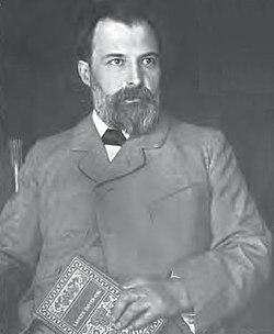 Paul Carus.JPG