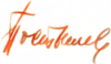 Pavel Postyshev Signature 1937.png
