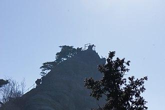 Dobongsan - Image: Peak on Mount Dobongsan
