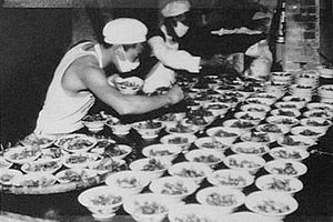 People's commune - 1958 People's commune free for all kitchen, where members were supposed to be able to eat all they can eat.