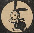 Per-ar-c'holin-1934.png