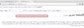 Persian Wikipedia using Firefox 36 in Mac OS X Yosemite screenshot.png