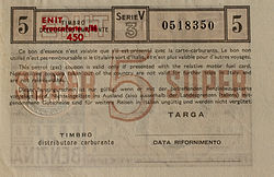 PetrolCoupon-Italy-5-litres-Backside.jpg