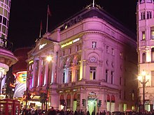 Piccadilly Circus, London - Ripleys Believe It Or Not! - at night (6438564769).jpg
