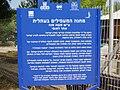 PikiWiki Israel 13082 Atlit Detainee Camp.jpg